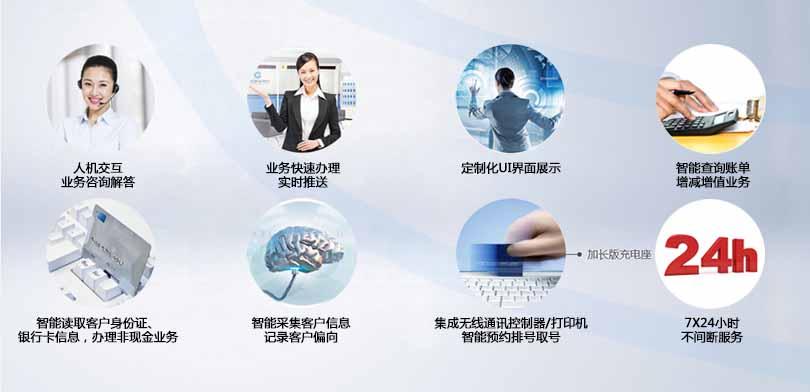 银行乐虎国际在线登录优势