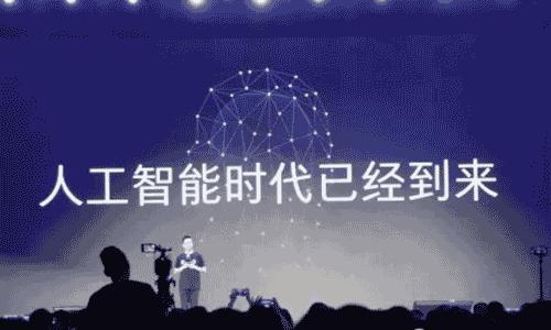 http://www.wdkjrobot.com/d/pic/xinwen/20171103152430.png