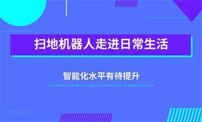 http://www.wdkjrobot.com/d/pic/xinwen/636632683852507838504(1).jpg