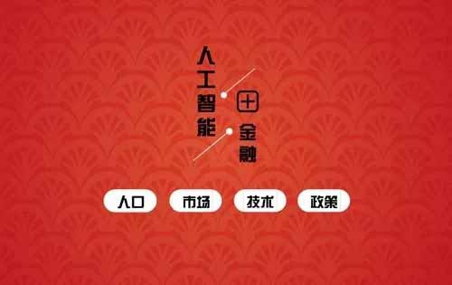 http://www.wdkjrobot.com/d/pic/xinwen/640_webp(12).jpg