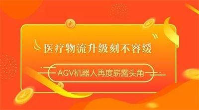 http://www.wdkjrobot.com/d/pic/xinwen/640_webp(35).jpg