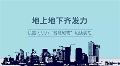 http://www.wdkjrobot.com/d/pic/xinwen/640_webp-(1)(1)(2).jpg