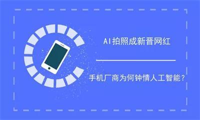 http://www.wdkjrobot.com/d/pic/xinwen/640_webp-(1)(26).jpg