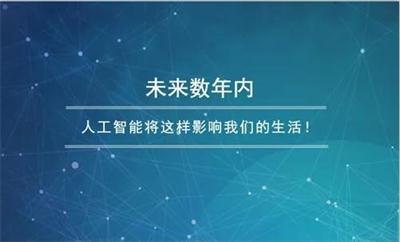 http://www.wdkjrobot.com/d/pic/xinwen/qq%E6%88%AA%E5%9B%BE20180321140015(1).jpg